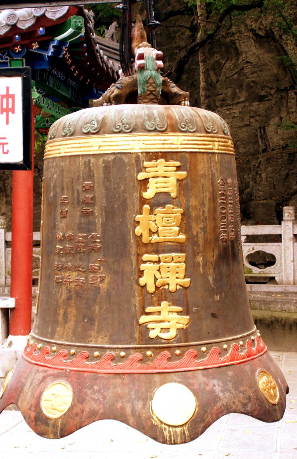枣庄青檀寺--026-1600.jpg
