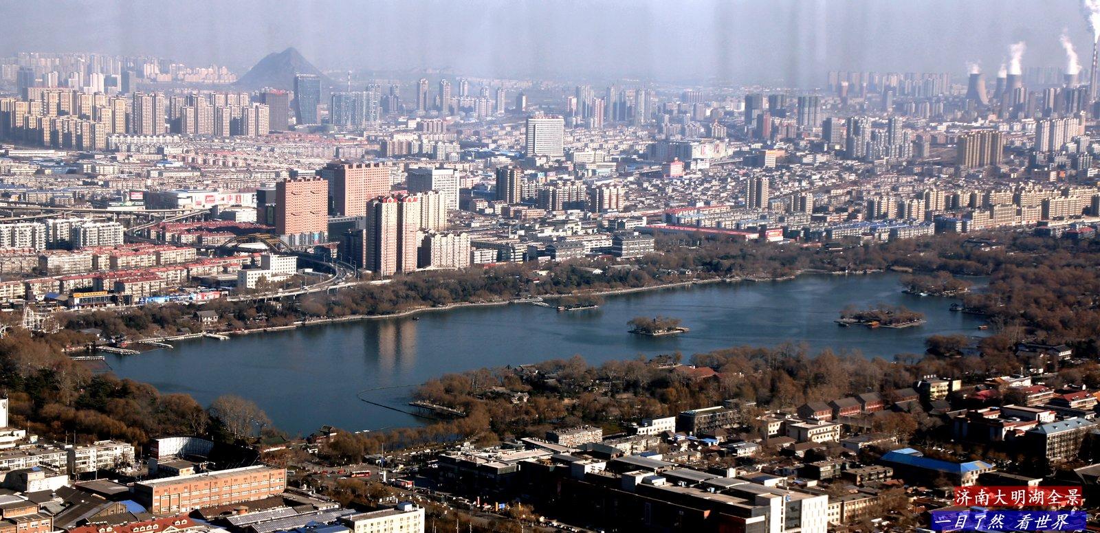 大明湖全景-4-1600.jpg