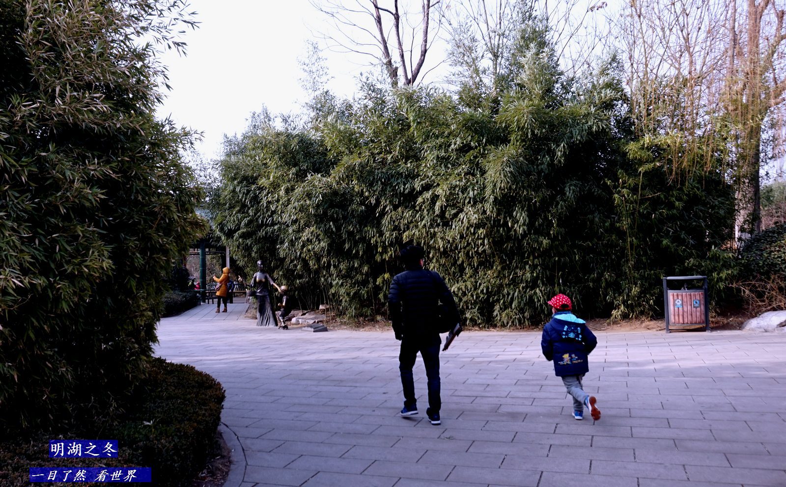 明湖之冬-1-1600.jpg