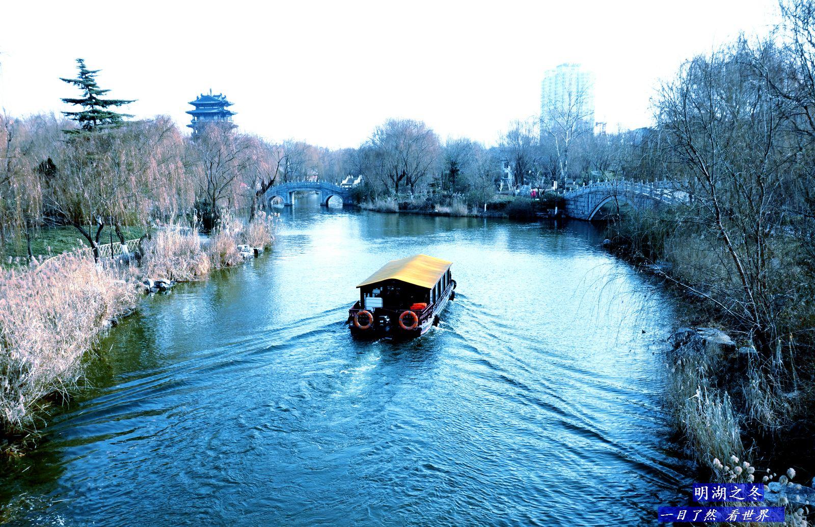 明湖之冬-16-1600.jpg