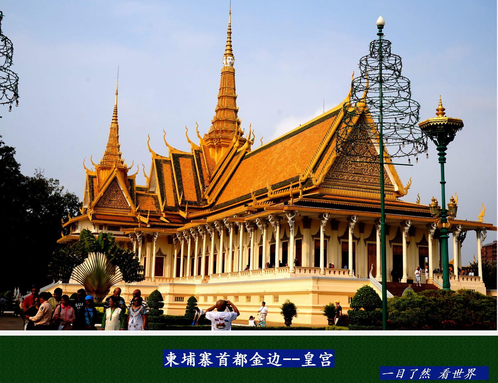 柬埔寨皇宫-29-1600.jpg