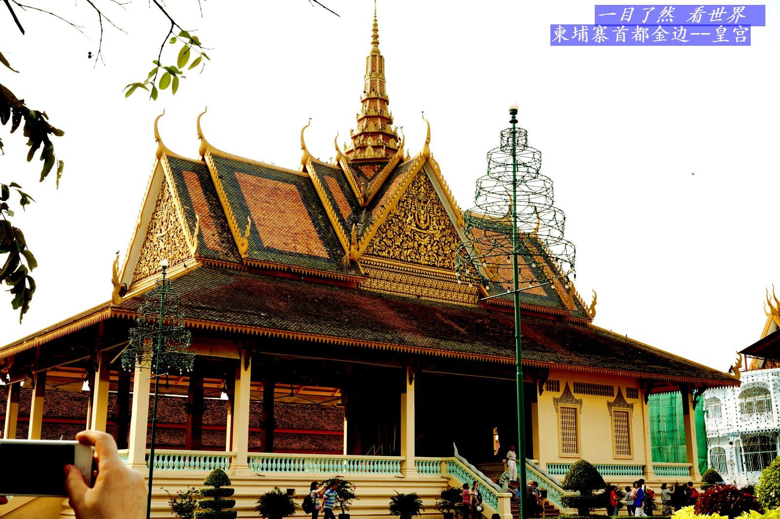 柬埔寨皇宫-30-1600.jpg