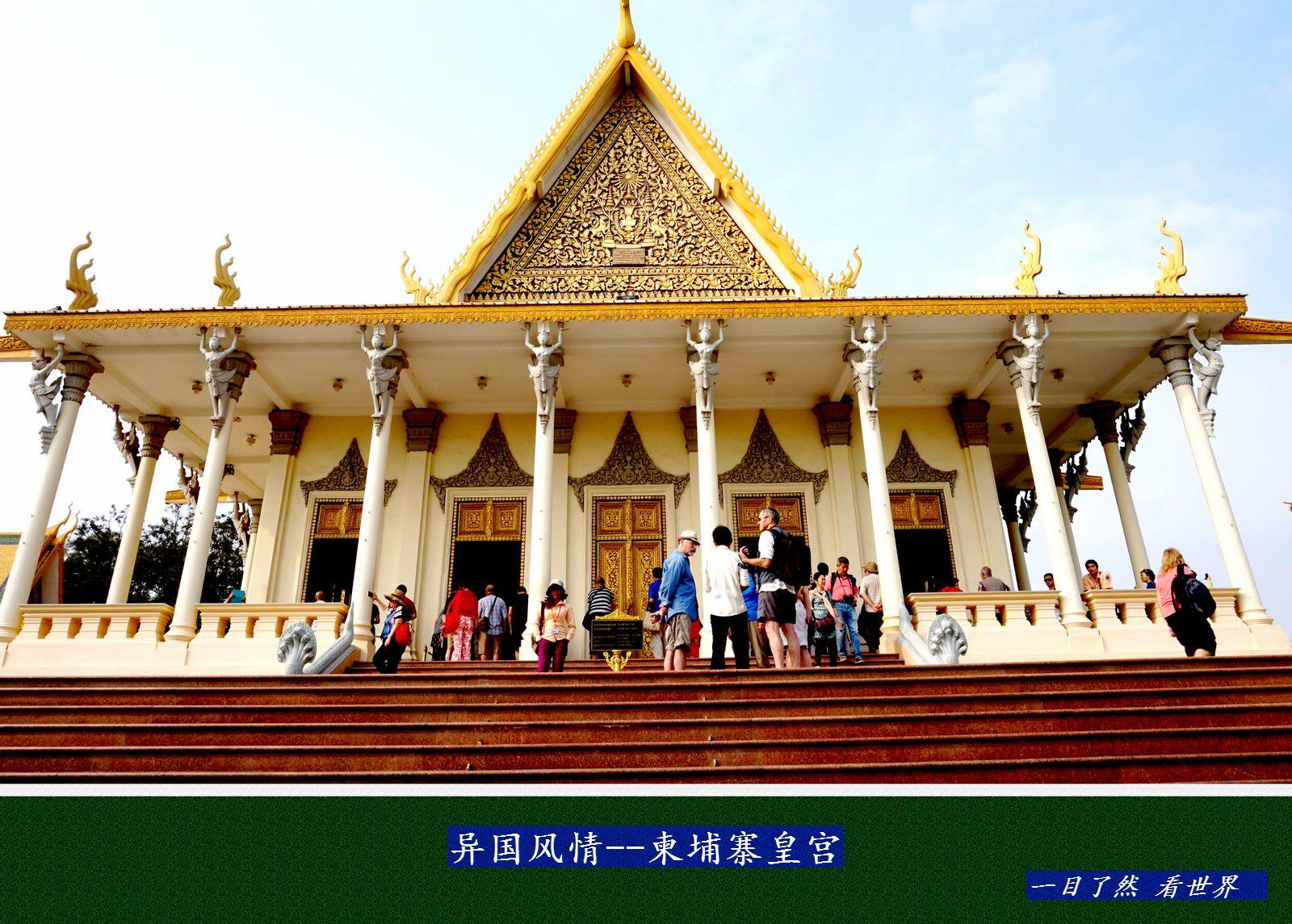柬埔寨皇宫-37-1600.jpg