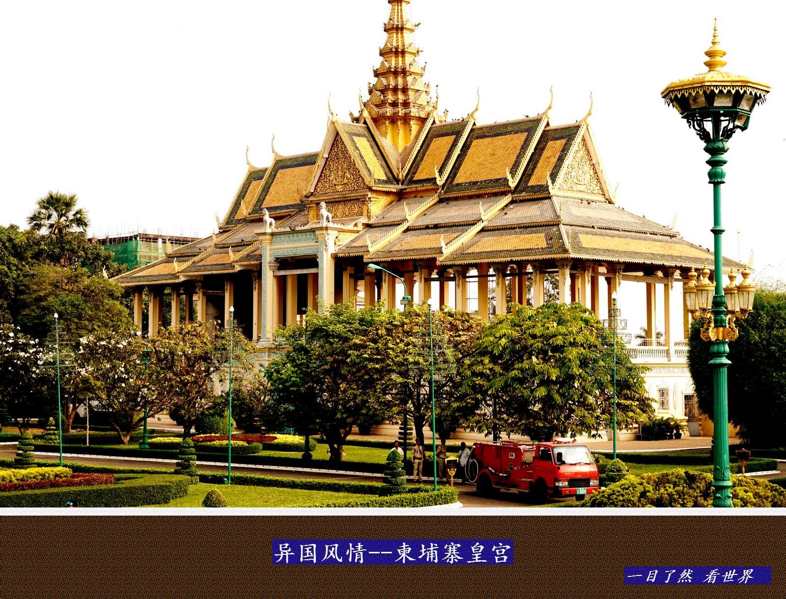 柬埔寨皇宫-38-1600.jpg