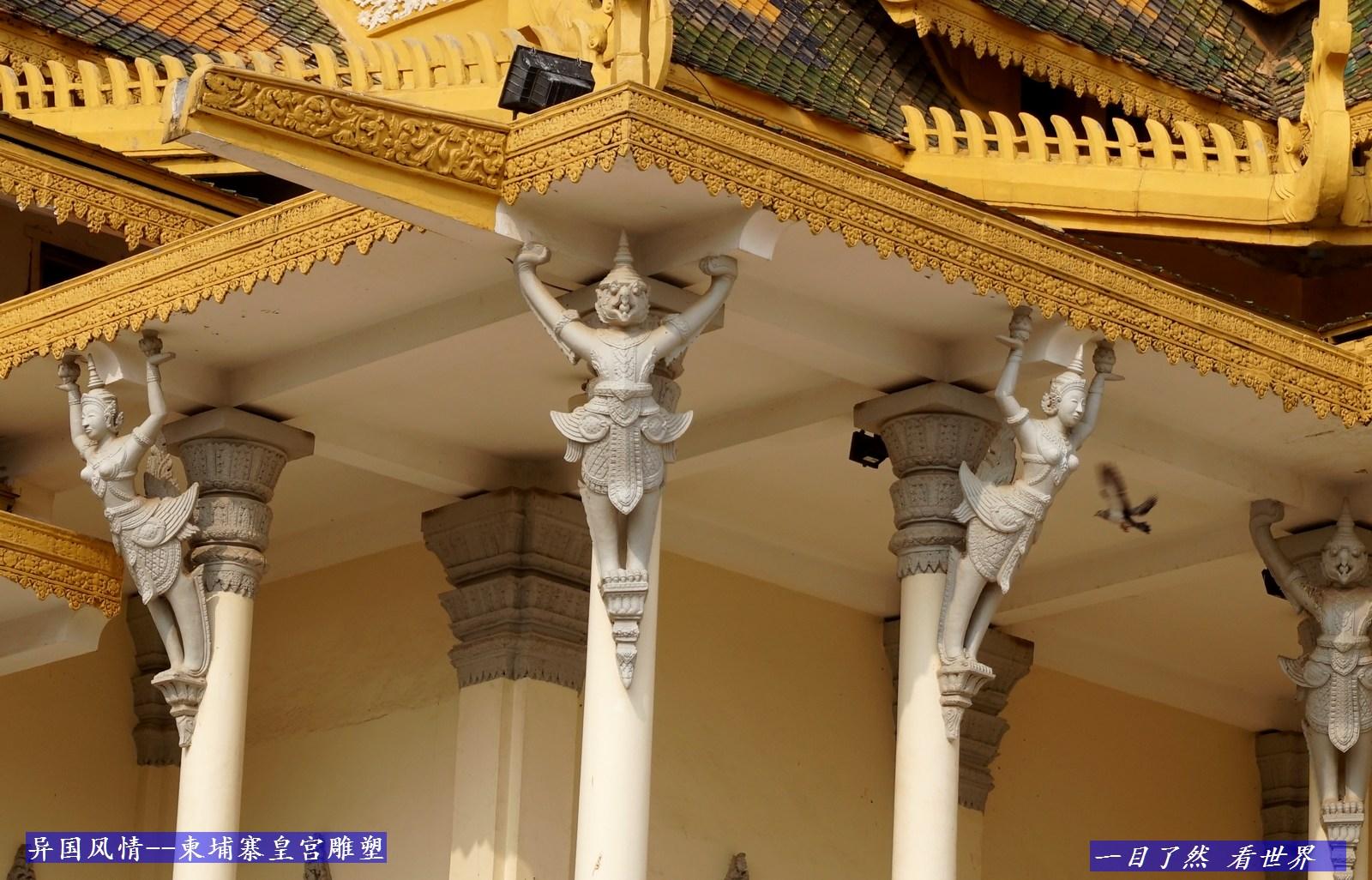 柬埔寨皇宫-45-1600.jpg