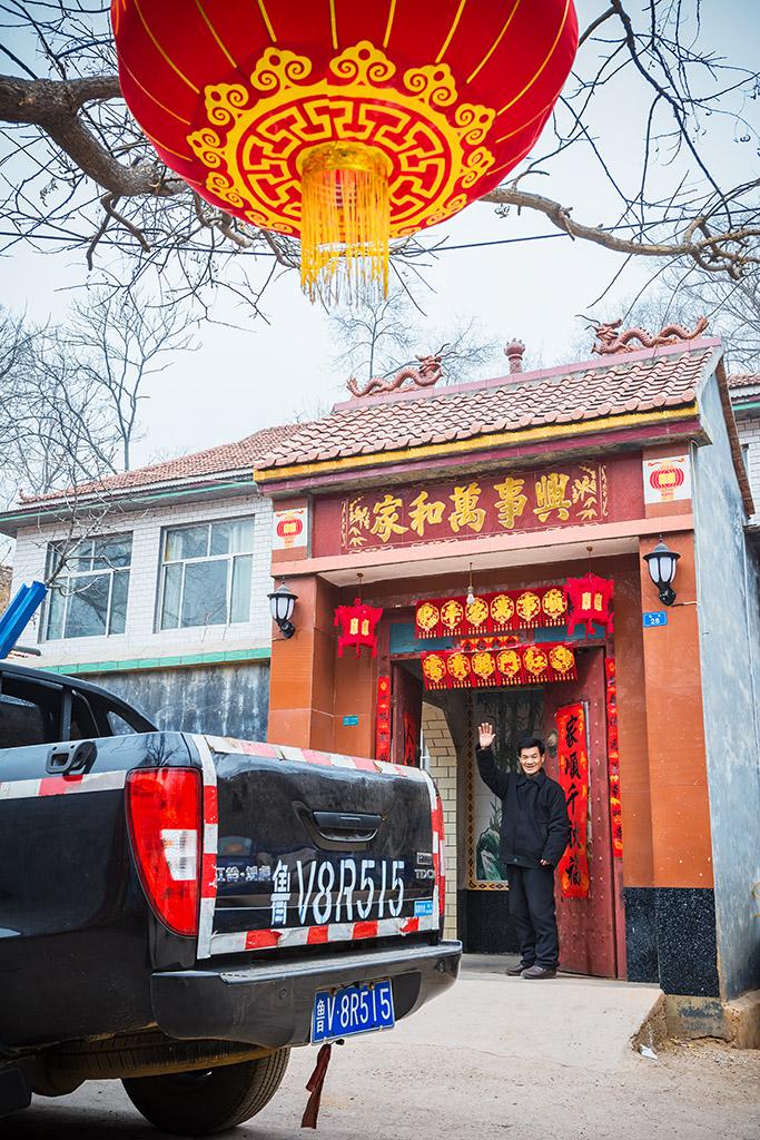 """2018年潍坊市摄影家协会春节""""福送农家""""活动纪实(二)"""