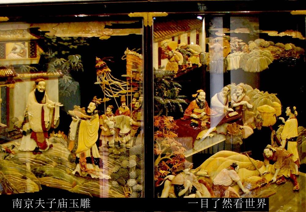 DSC00006-南京夫子庙-玉雕-00-22-1000-2012.10.27_副本.jpg