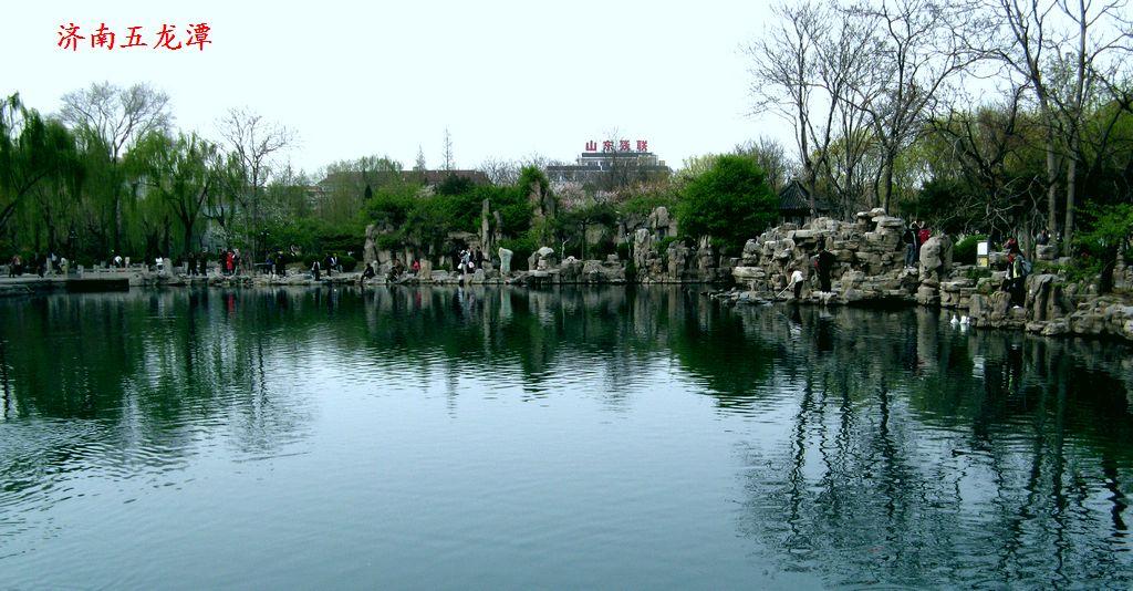 五龙潭美景-1024-2009.4.5.jpg