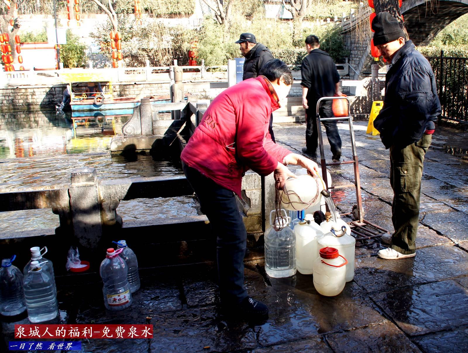 2016-02-06-泉城广场-免费泉水-16-1600.jpg