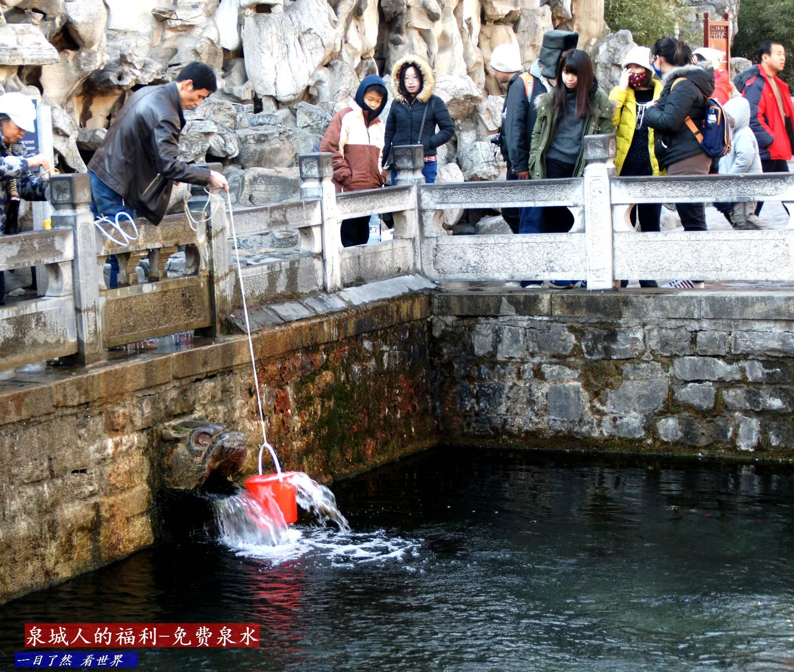 2016-02-06-泉城广场-免费泉水-20-1600.jpg