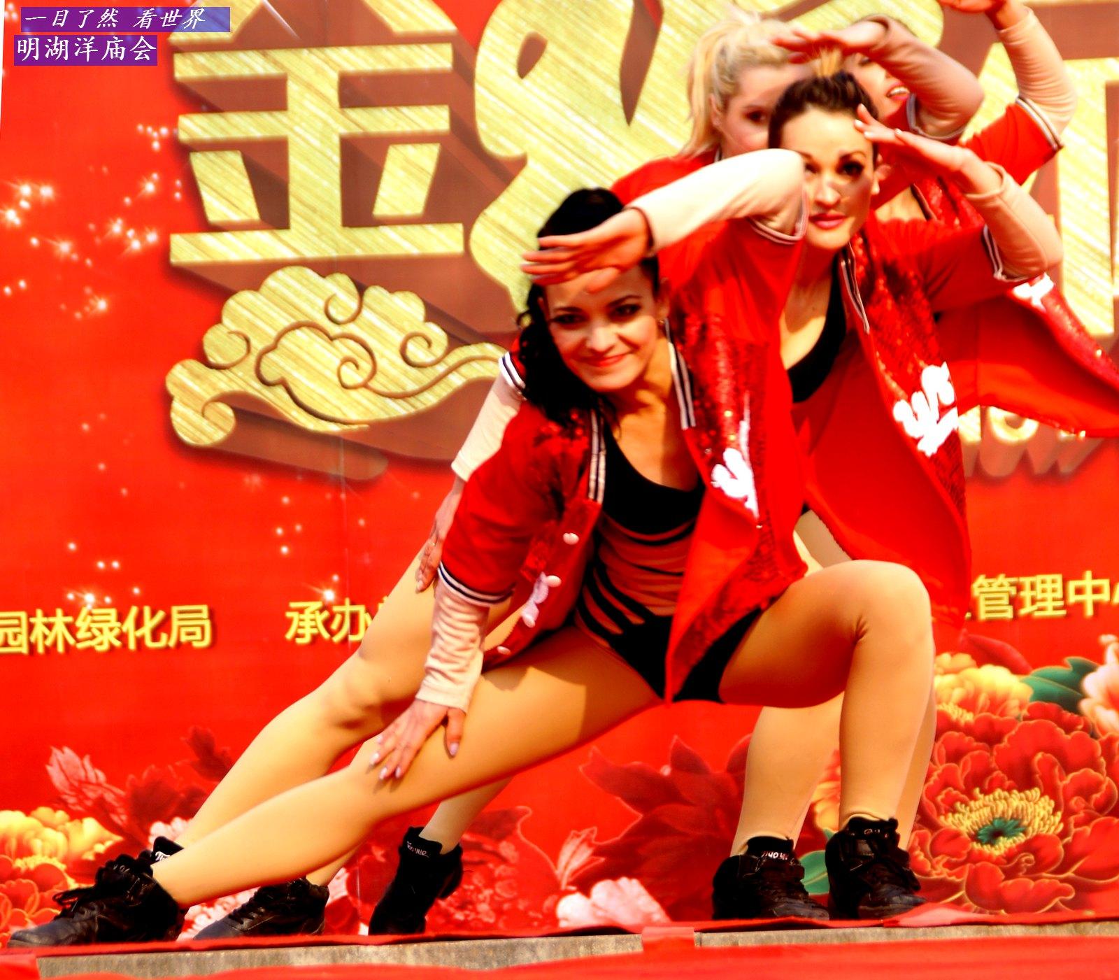 明湖春节文化庙会-洋庙会演出-92-1600.jpg