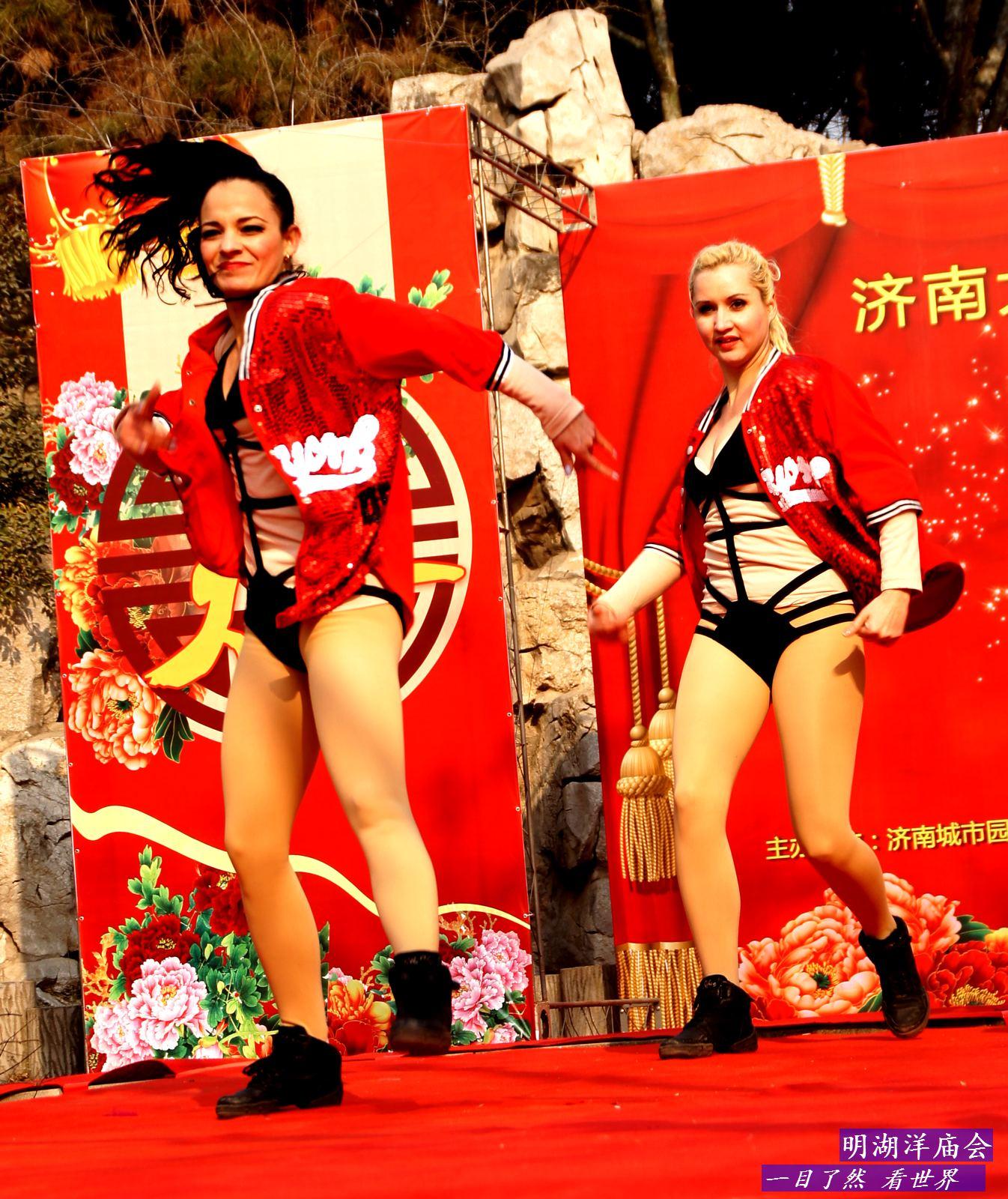 明湖春节文化庙会-洋庙会演出-95-1600.jpg