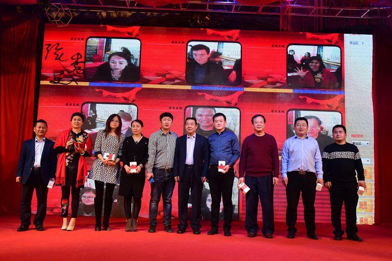 2018年3月3日,济南创业的茌平籍企业家联谊会在济南举行现场。 (32).jpg.jpg