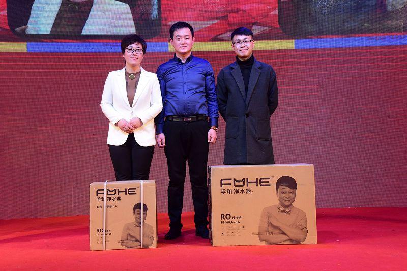 2018年3月3日,济南创业的茌平籍企业家联谊会在济南举行现场。 (31).jpg.jpg