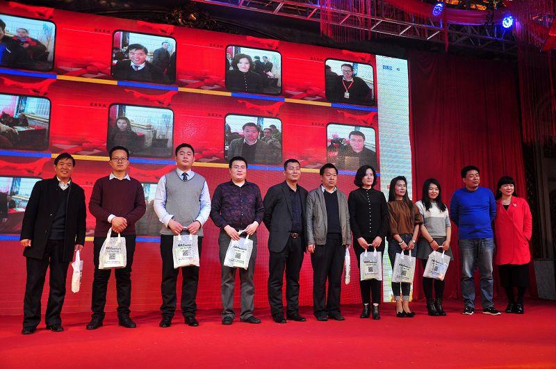 2018年3月3日,济南创业的茌平籍企业家联谊会在济南举行现场。 (33).jpg.jpg