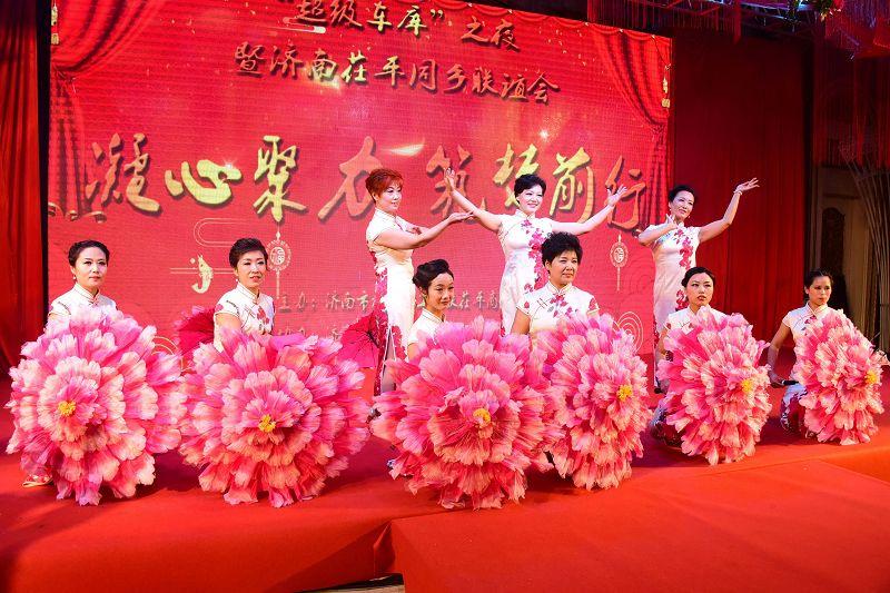 2018年3月3日,济南创业的茌平籍企业家联谊会在济南举行现场。.jpg