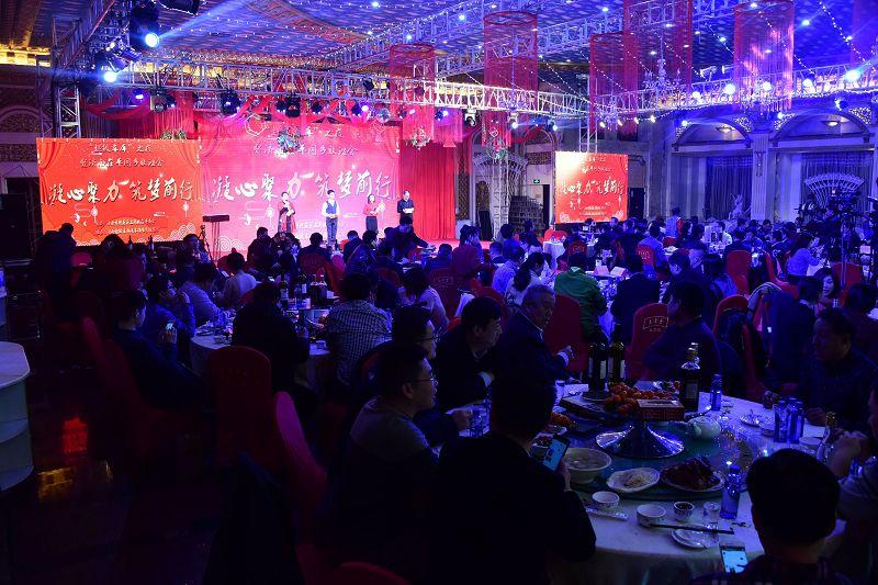 2018年3月3日,济南创业的茌平籍企业家联谊会在济南举行现场。 (2).jpg.jpg