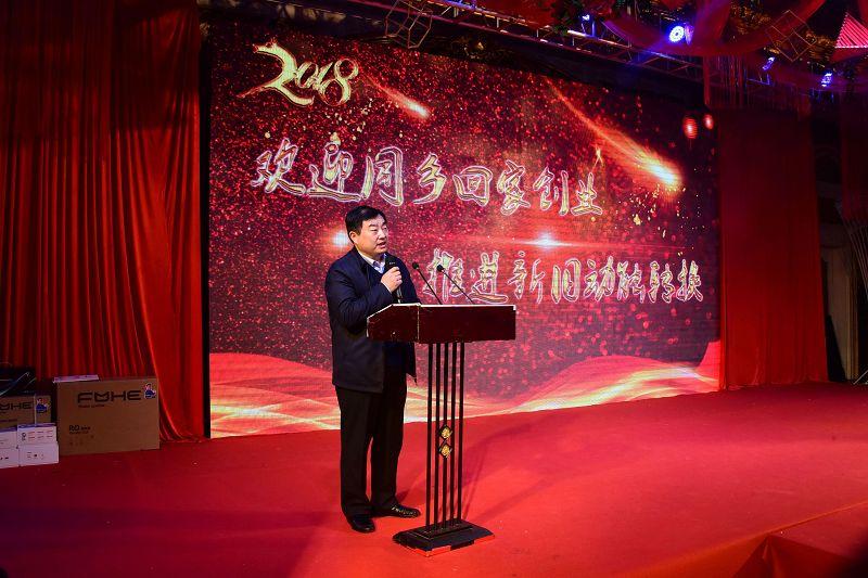 2018年3月3日,济南创业的茌平籍企业家联谊会在济南举行现场。 (7).jpg.jpg