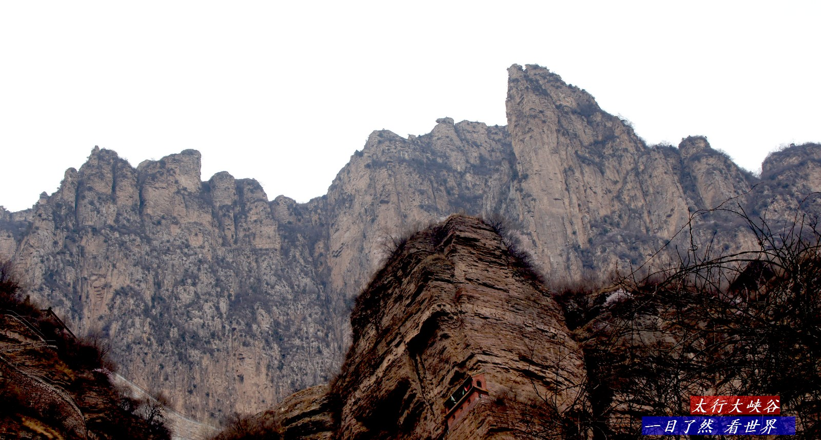 太行大峡谷-32.jpg