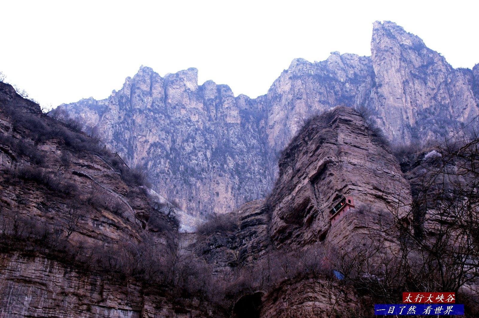 太行大峡谷-36.jpg