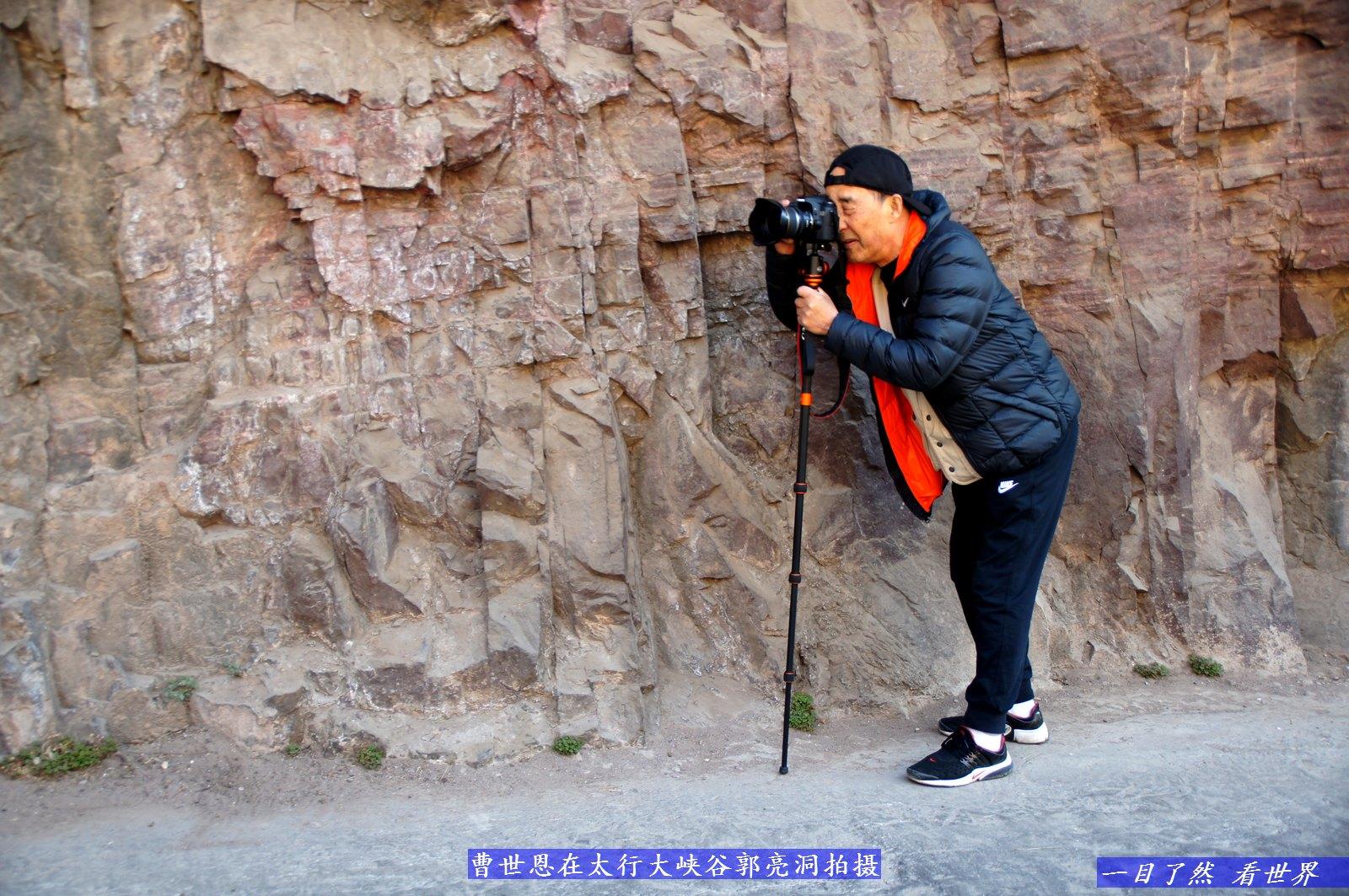 万仙山太行大峡谷郭亮洞曹世恩拍摄-79-1600.jpg