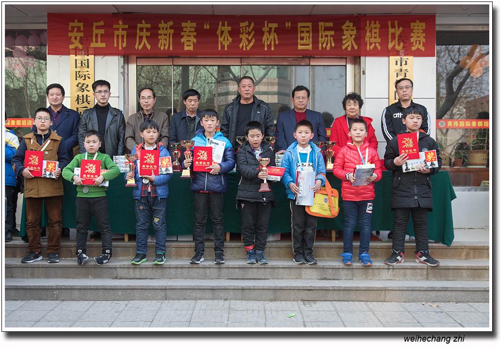 安丘国际象棋28.jpg