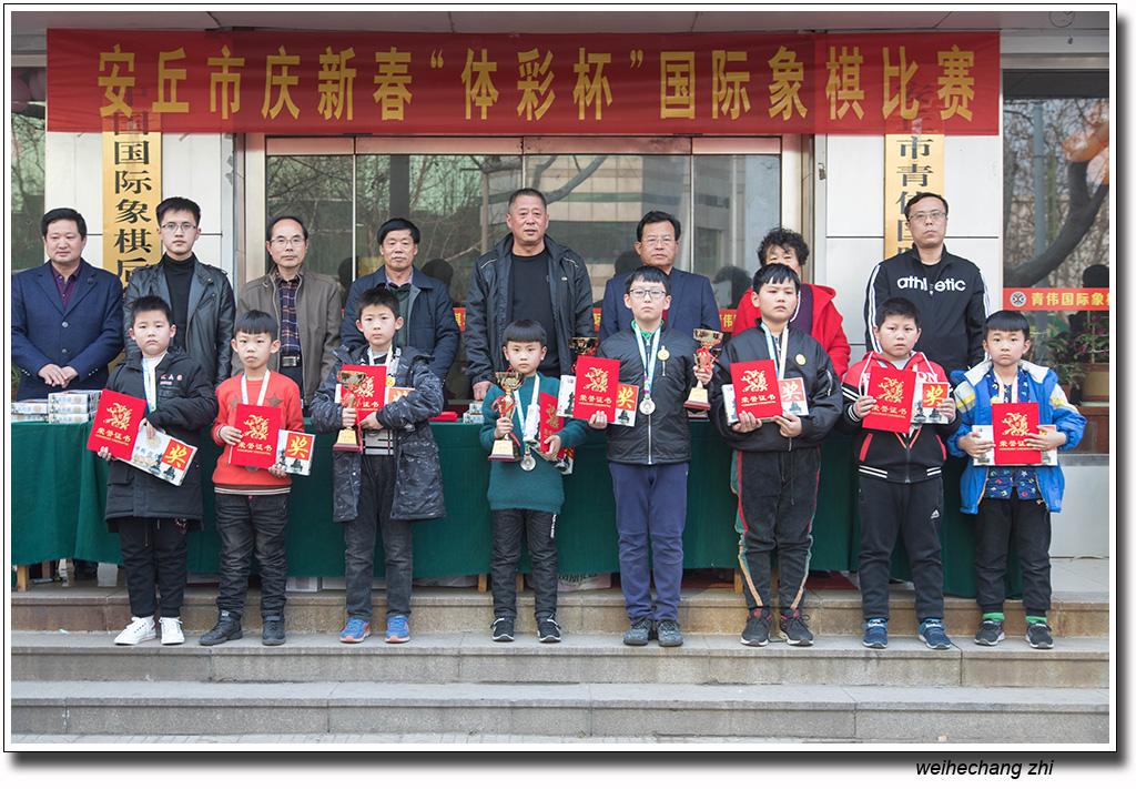 安丘国际象棋30.jpg