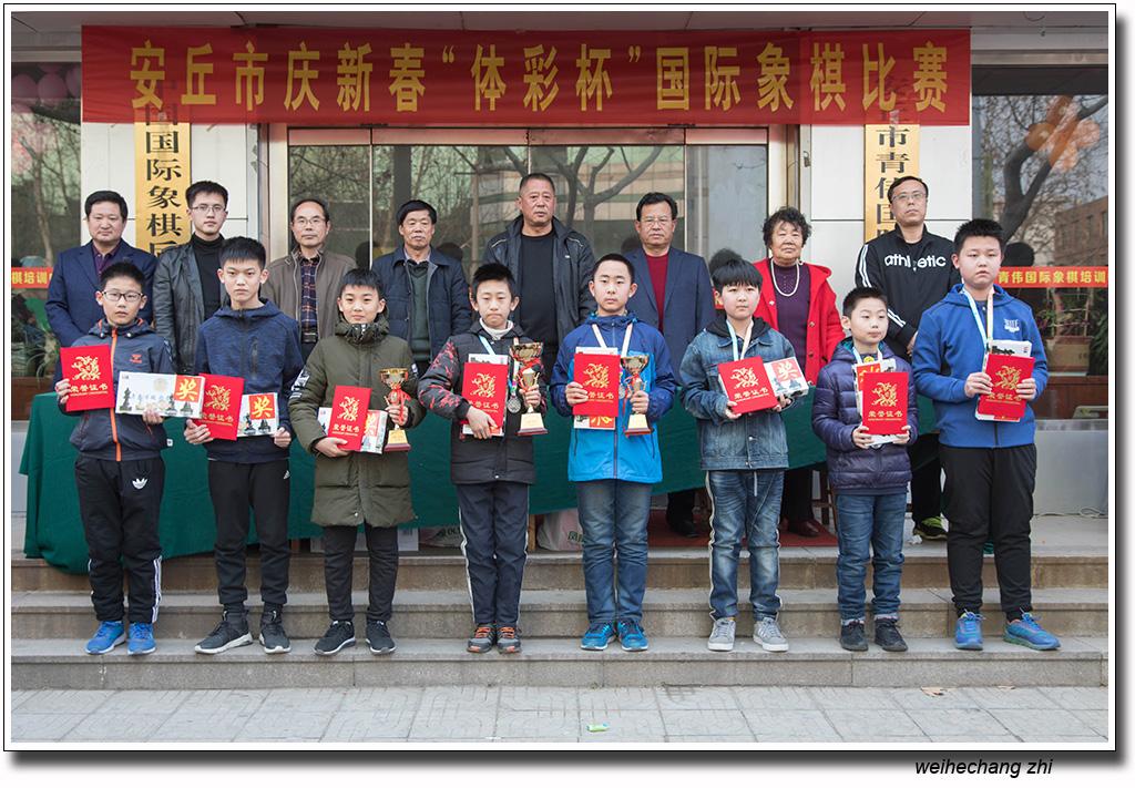 安丘国际象棋32.jpg