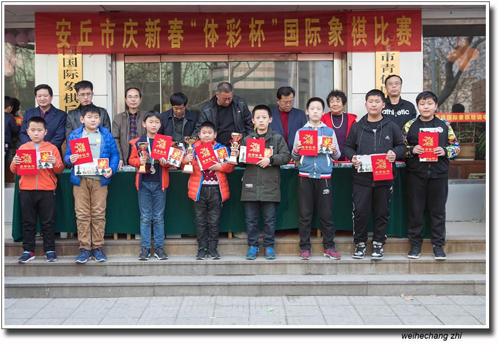 安丘国际象棋31.jpg