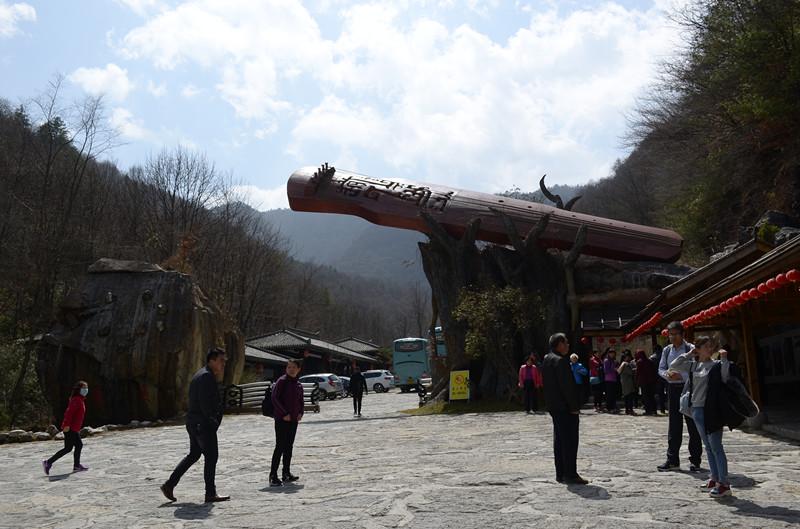 神农架--神农顶风景【1】