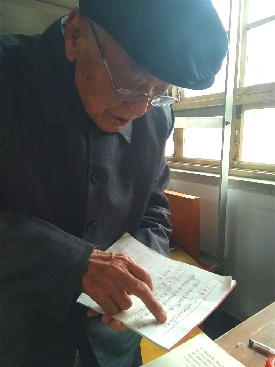 黎明前牺牲的中共安丘城里地下党——写在于乐新被害70周年