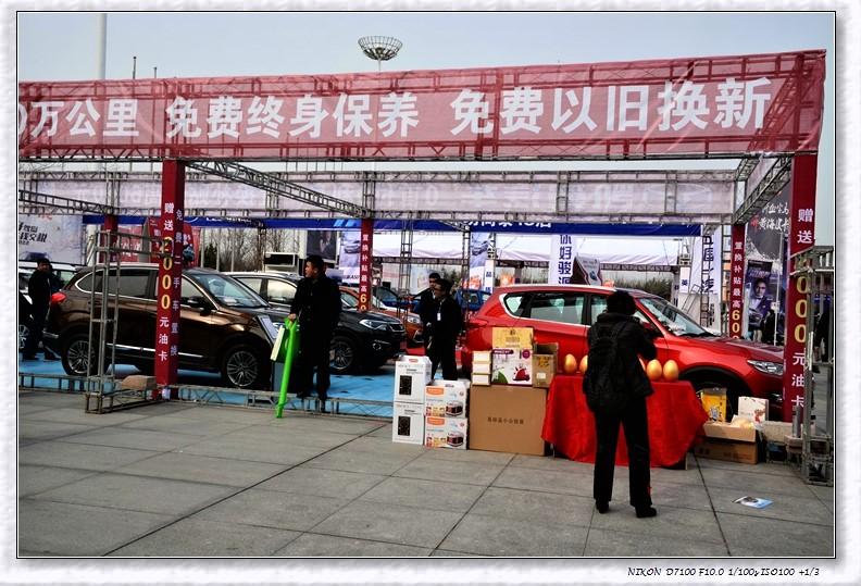 第十三届鲁台国际车展006.jpg