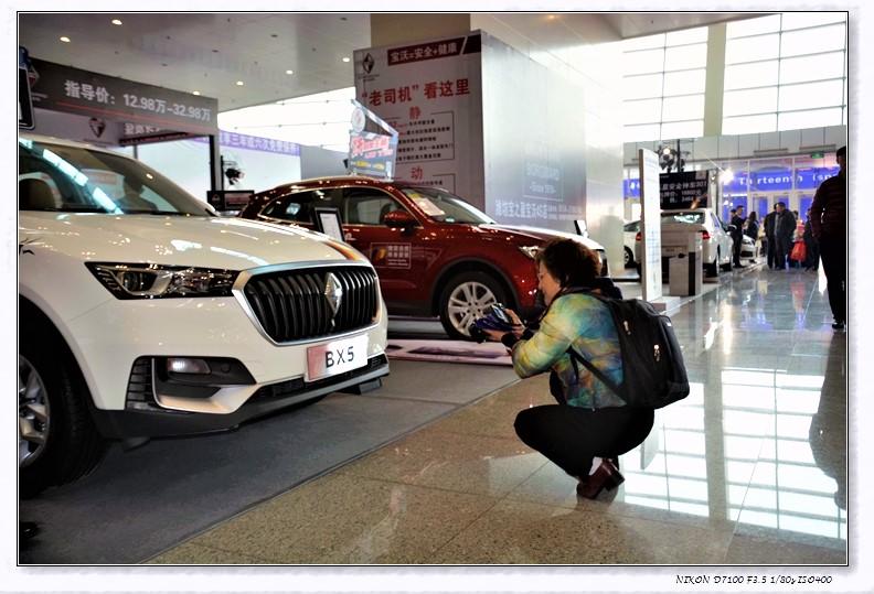 第十三届鲁台国际车展035.jpg