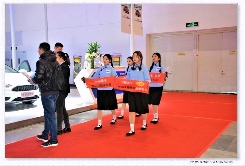 第十三届鲁台国际车展054.jpg