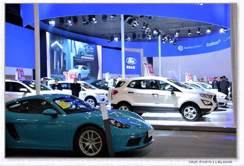 第十三届鲁台国际车展057.jpg