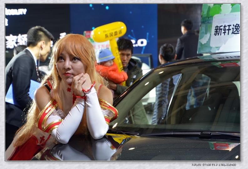 第十三届鲁台国际车展086.jpg