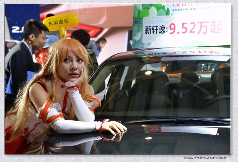 第十三届鲁台国际车展088.jpg