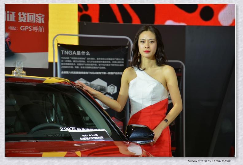 第十三届鲁台国际车展100.jpg