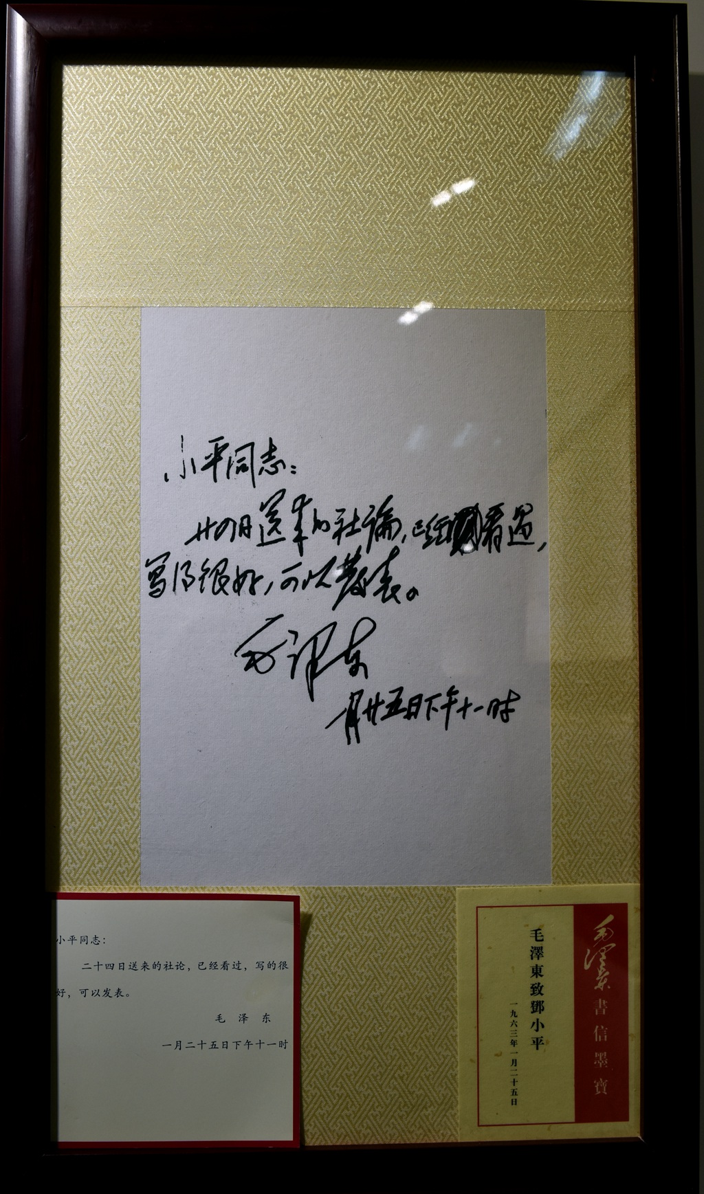 DSC_0332_副本.jpg