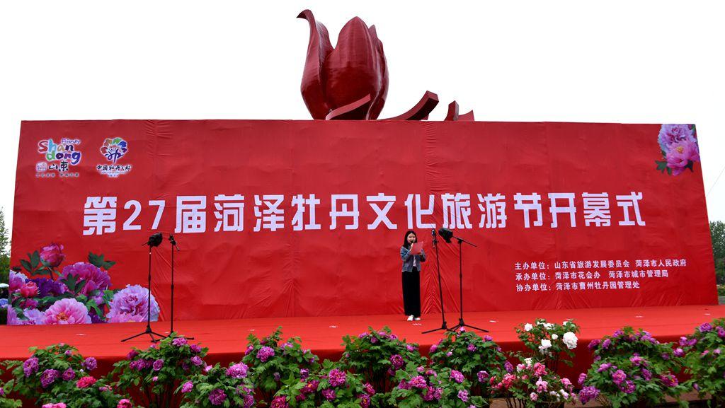 春雨润牡丹 歌声感人心-农民歌手贾崇珍在菏泽牡丹开幕式上