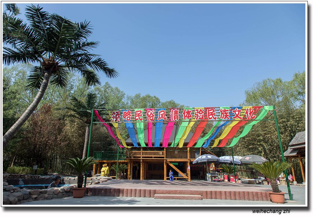 青云山开放20周年吉庆有余7.jpg