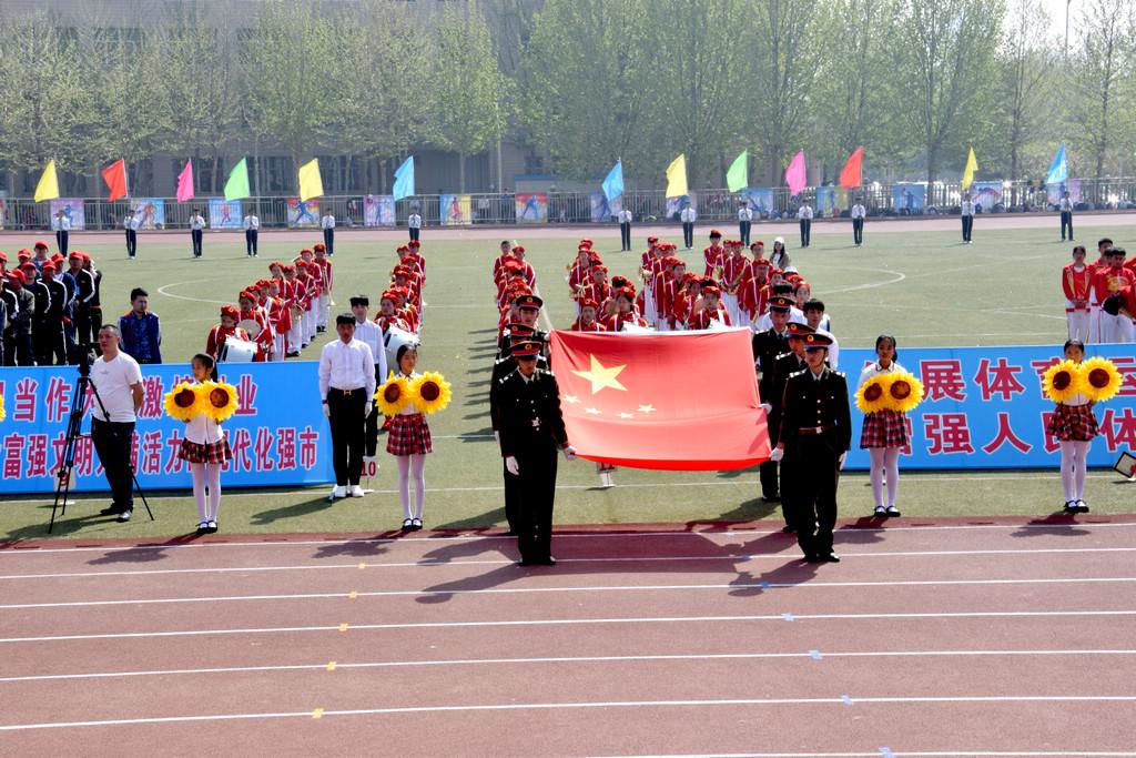 安丘市第六届中小学师生运动会开幕式(5)
