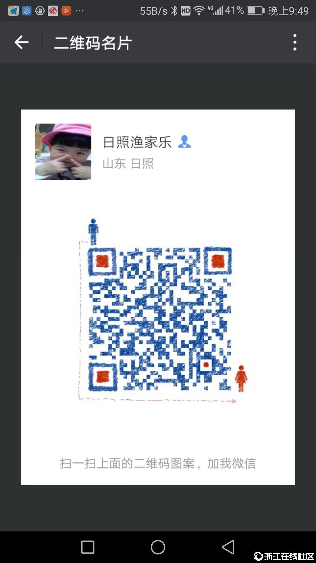 183912zoq4349kcqpqvkxy.jpg