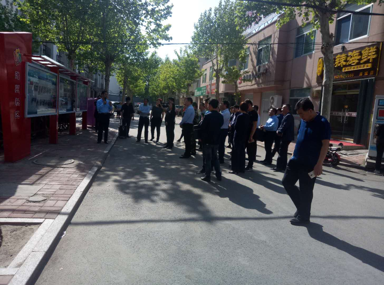5.4日徐莹区长及各单位人员到潍州查看整改情况.jpg