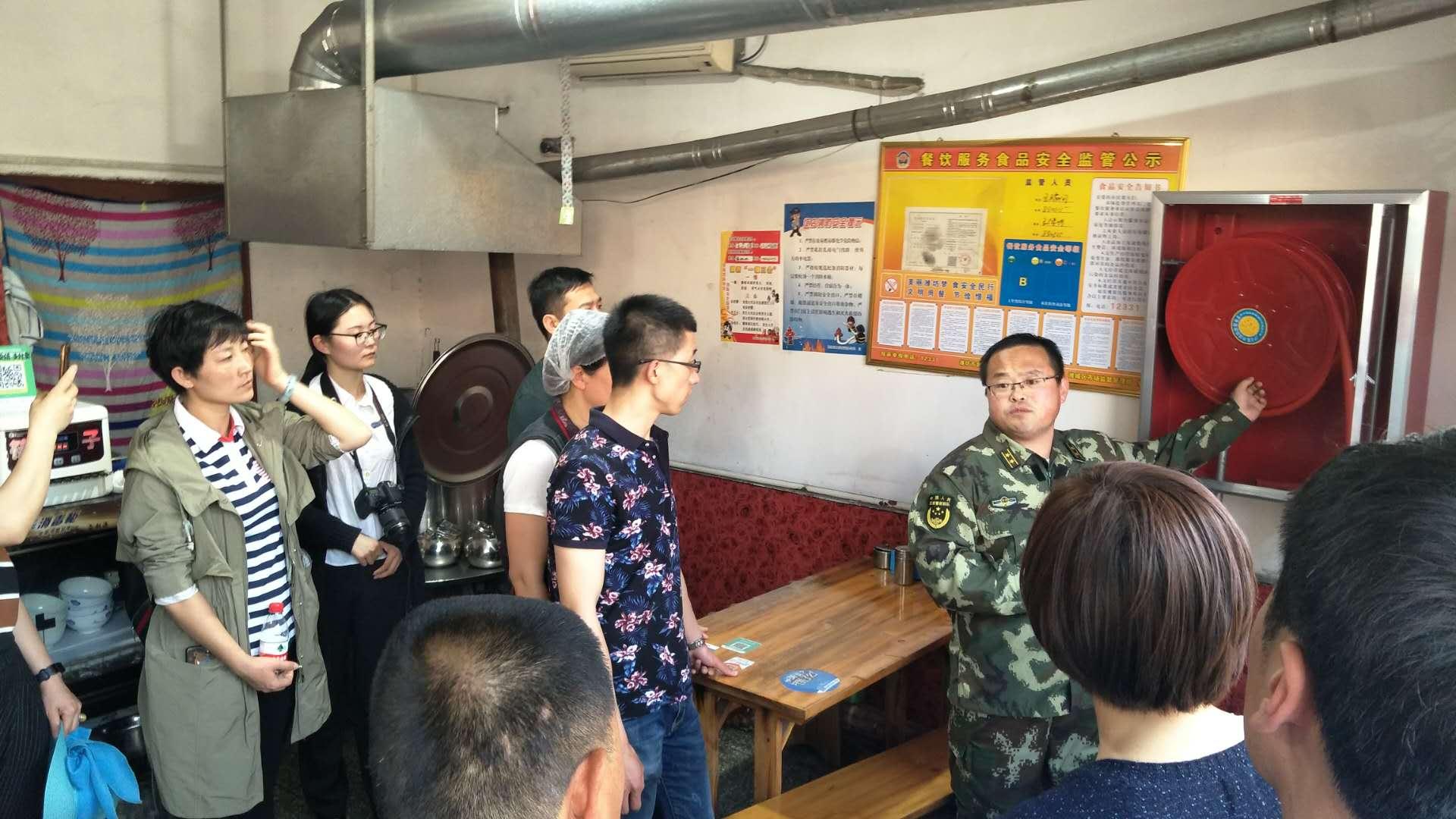 5.4日徐莹区长及各单位人员到潍州查看整改情况1.j2.jpg