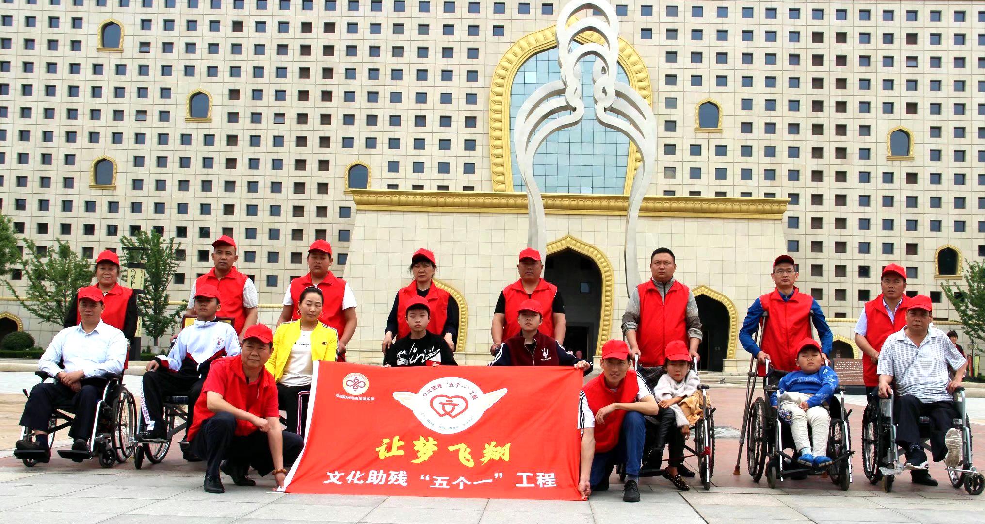 轮椅上的梦在兖州兴隆文化园飞翔