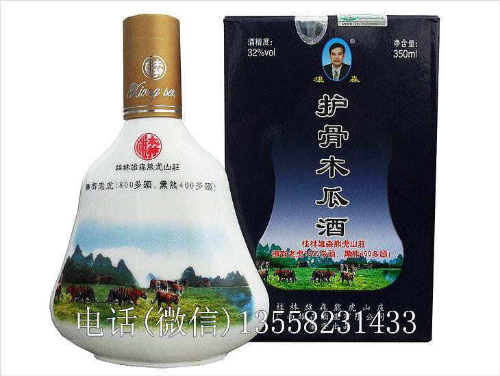 护骨木瓜酒-4.jpg