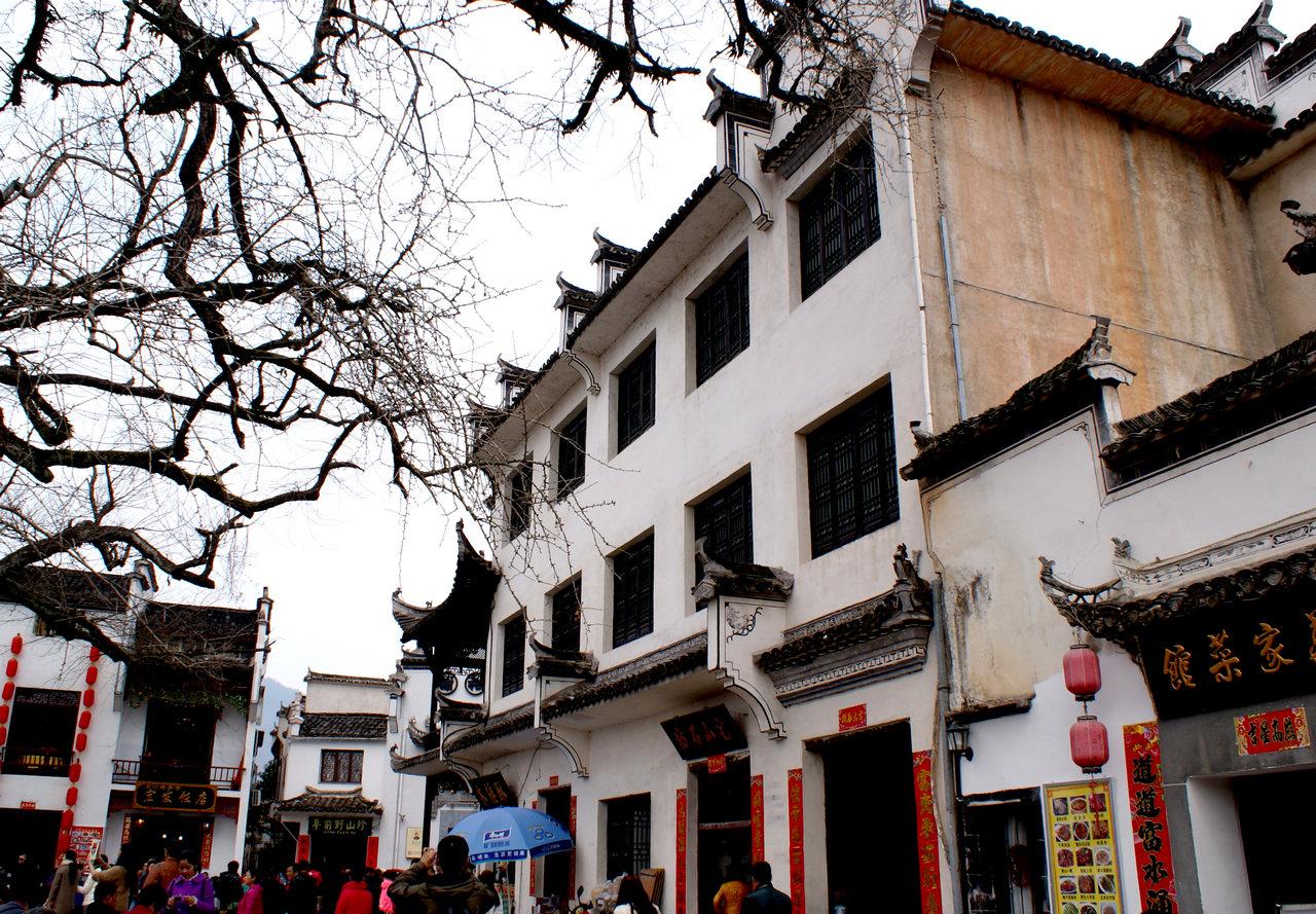 宏村古建筑群--36--1224.jpg