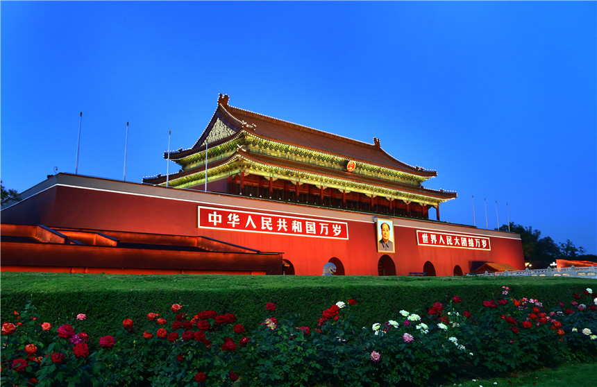 北京夜景(4幅)