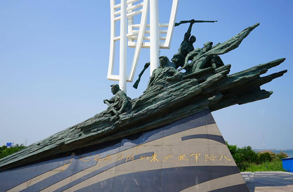 8.八路军将士渡海雕塑纪念碑底座部分.jpg